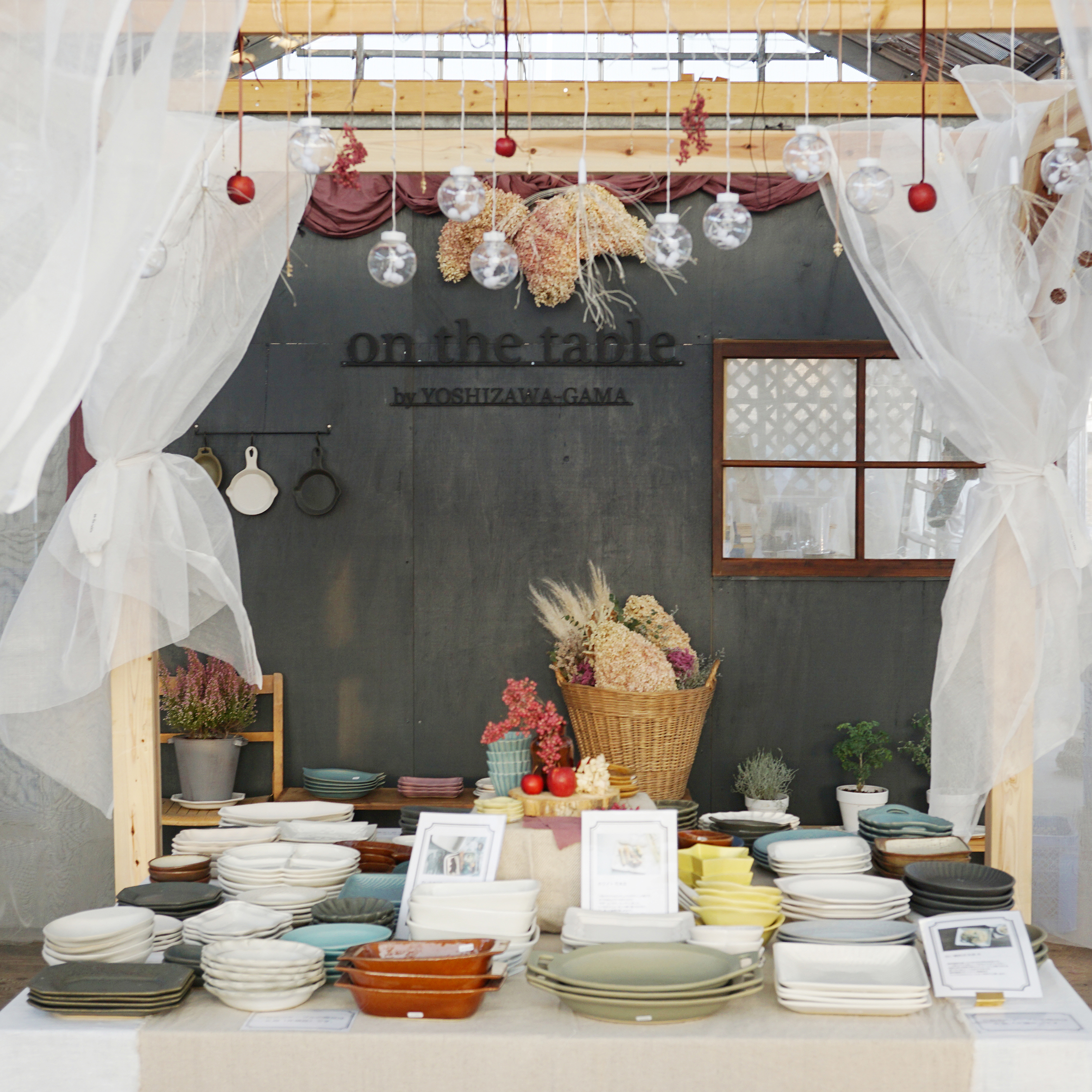 生活陶器 on the table 2019 autumn