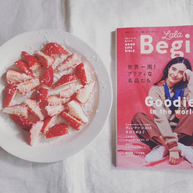イチゴがおいしい季節です。益子は陶芸の町ですが、イチ...