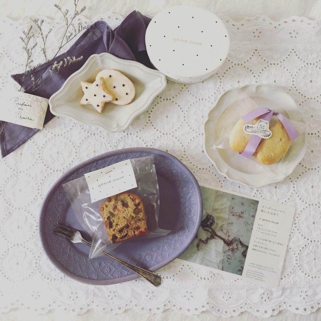 焼き菓子や家庭料理のレシピ本で有名な料理家・星谷菜々さんの展示会、『ボンボ二エールに願いを込めて』に行ってきました。