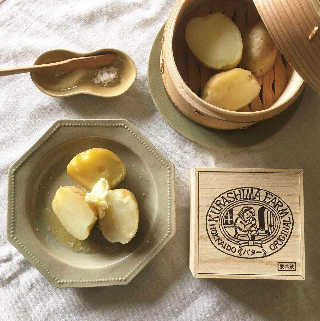 旅の収穫、じゃがバターを。